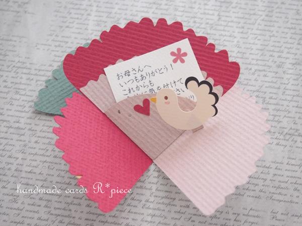 af-card_02