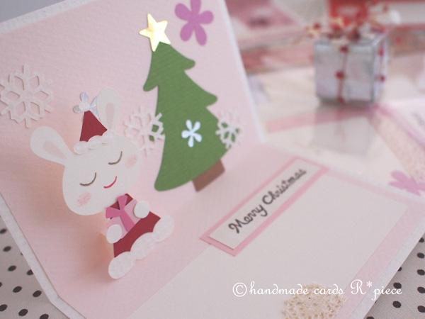 K-01ch_pink