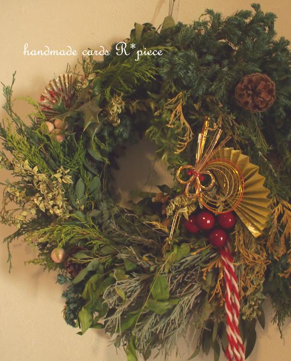 wreath_ny2