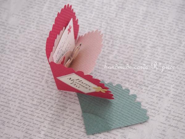 af-card_03