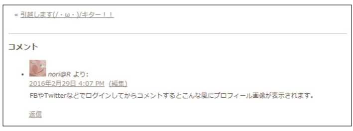 blog_comment02