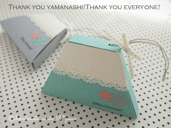 thankyouyamanashi2