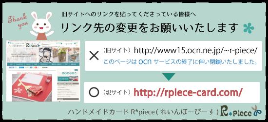 info_link