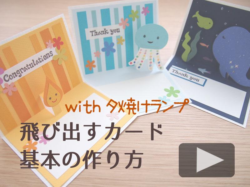 K-01yuyake_top.jpg