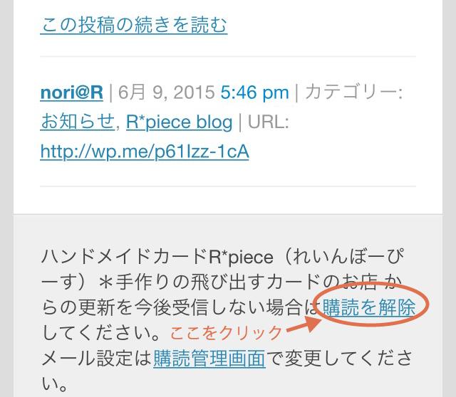 blog_mailsetting5