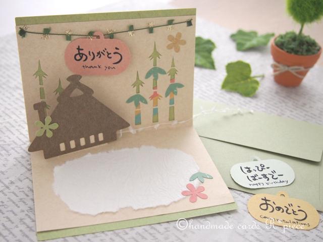 madamamura_card_01