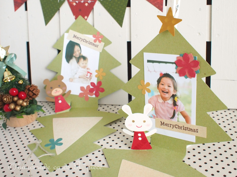 Rp_cristmascard_sample02