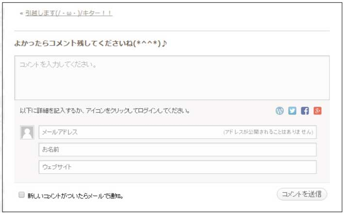 blog_comment01