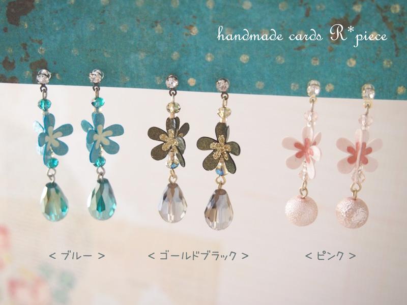 earring_08